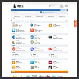 辅助社 - 外链论坛 - 免费外链发布平台