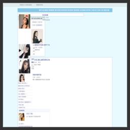 网站分类大全-网站目录导航-福网目录