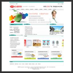 北京亿信昌泰防伪技术有限公司