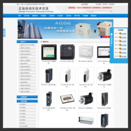 广州圆丰自动化科技有限公司