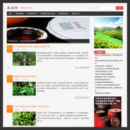 云南盛易祥古树普洱茶10年官方商城网fxyn.cn/index.html_dede58.com截图