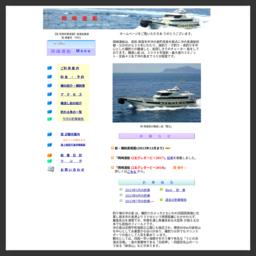 高知県宿毛市・岡崎渡船