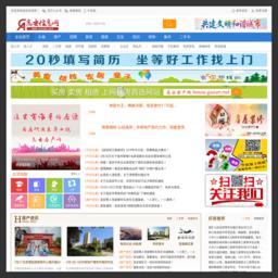 高安交友_网站百科