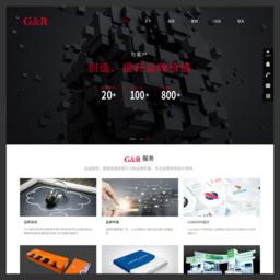 北京LOGO设计_VI设计_包装设计_宣传册设计公司_高瑞品牌