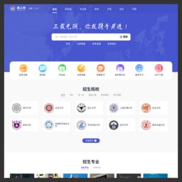 高三网_高中学习和高考升学平台