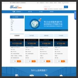 全球数据中心资源整合平台 www.gchao.com- 国超