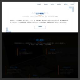 猎头公司_朋程:专注广东高端人才招聘-猎头热线:0757-88595718