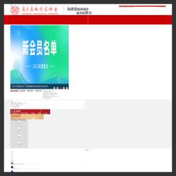 广东省摄影家协会