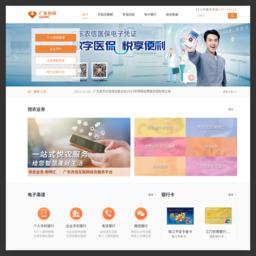 广东省农村信用社联合社