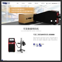 www.gdweiqian.com网站截图