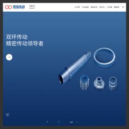 浙江双环传动机械
