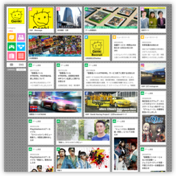 http://www.genki.co.jp/games/kaido/index.html