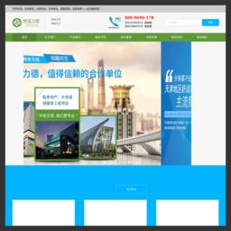 天津中央空调截图