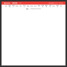 余姚华星影院【正在售票】排片表_票价_影...网站截图