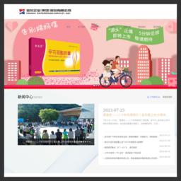金花企业(集团)股份有限公司西安金花制药厂