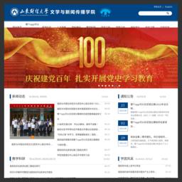 有金堂_网站百科