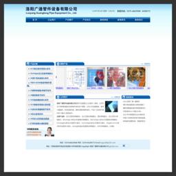 法兰式松套伸缩接头,矿用快速接头,大波纹板盒伸缩器,伸缩器/伸缩节_洛阳合江供水材料有限公司