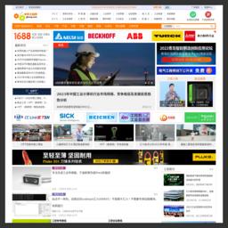 中華工控網