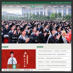 桂林医学院网站主页_网站百科
