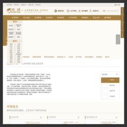 環球投資移民官方網站
