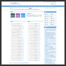 Gong123网|建筑工程资料库|施工标准规范下载-工程师必备网站www.gong123.com