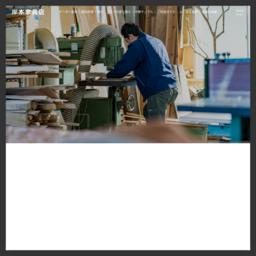 オーダー家具・造り付け家具・別注家具の製造から椅子やソファーの張り替え・塗り替え・修理まで家具のことならお任せください。お客様との直接取引きの製造直売なので格安です。オーダーメイドの家具は大阪・神戸・宝塚ほか関西一円見積もりOK。兵庫県加東市から全国発送。