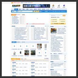 机械商务网