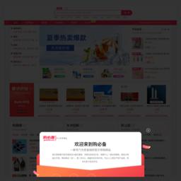 www.goubibei.com的网站截图