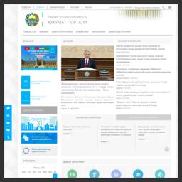 乌兹别克斯坦政府