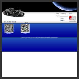 GPS车辆定位 -- 网上查车登录
