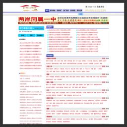 免费发布信息网站大全_大中国商业信息网