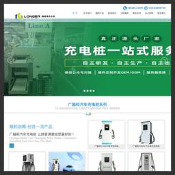 集装箱房屋-钢结构厂房-打包箱房-钢结构消防梯-广州融和实业有限公司