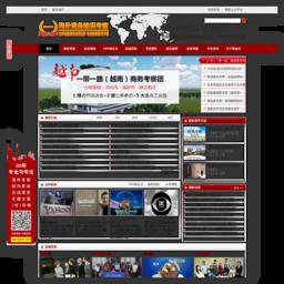 美国商务考察-国际商务考察第一品牌_网站百科