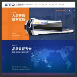 广天地数控官网_金属光纤激光切割机_铝板/迷你字/亚克力/铝单板高速雕刻机