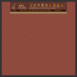 中国古曲网截图