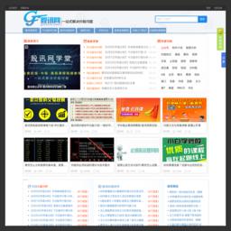炒股软件_网站百科