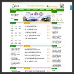 跟我游云南旅游网