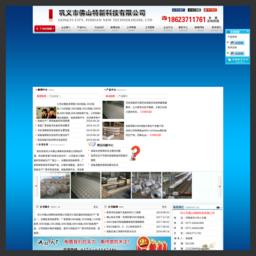 铝板_铝板价格_铝板生产厂家-巩义市佛山特新科技有限公司