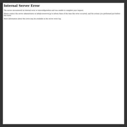 Site発信地 青森県