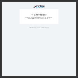 GyoNet(ぎょねっと)