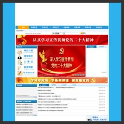 固原公共資源交易網