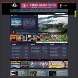 贵州旅游在线_贵州最权威的专业旅游门户网站