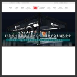 广州市创尔森展览装饰有限公司