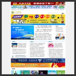 广州视窗gzdaily.net|gznet.com广州视窗网|广州视窗生活门户|广州视窗城市都市|广州视窗信息门户_广州视窗截图