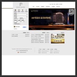 柏高酒店官方网站