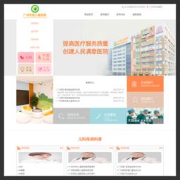 广州脑瘫医院