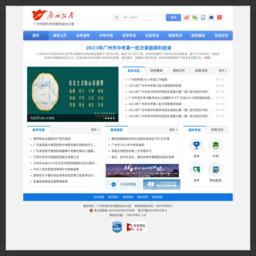广州招考网_网站百科
