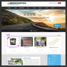 h257.com