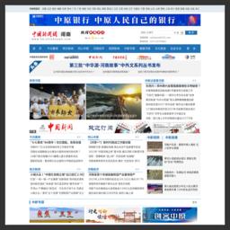 中国新闻网ha.chinanews.com - 河南新闻