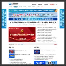 淮安视听网网站截图